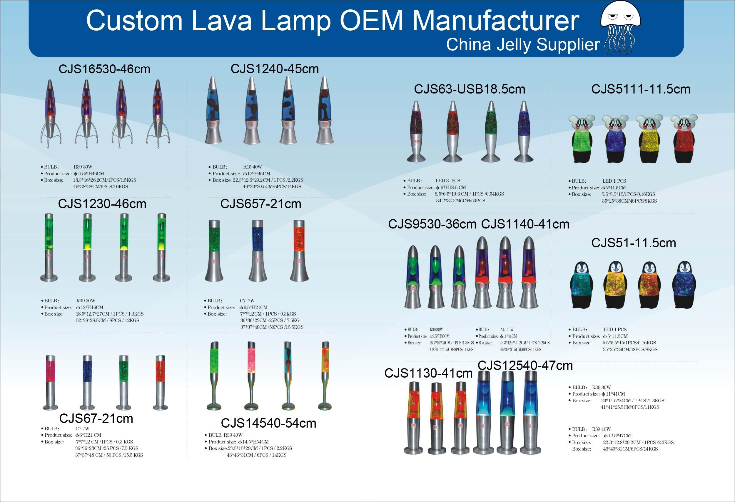 Lava Lamps Catalog Custom Lava Lamp Light China Supplier