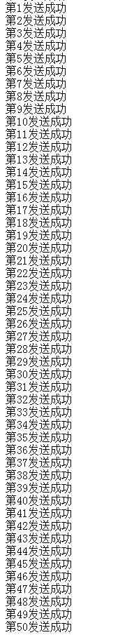 2015-09-08_101306.jpg