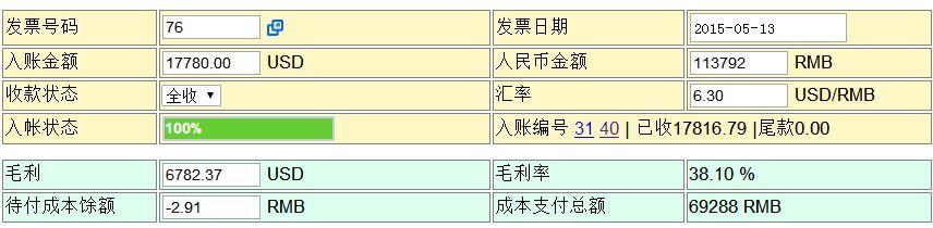 2016-01-12_093128.jpg