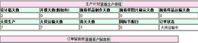 2016-04-30_215600.jpg