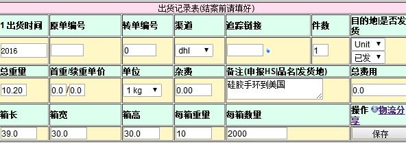 2016-04-30_215556.jpg