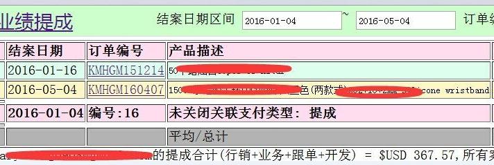 2016-05-05_091001.jpg