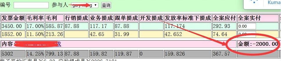 2016-05-05_091004.jpg