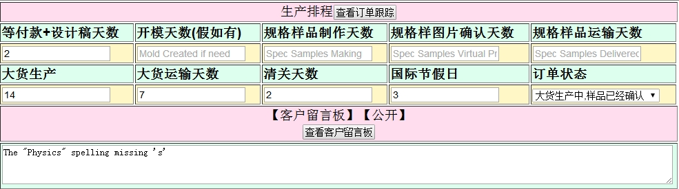 2016-05-09_111213.jpg