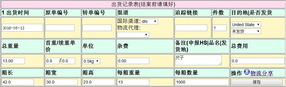 2016-05-09_111218.jpg