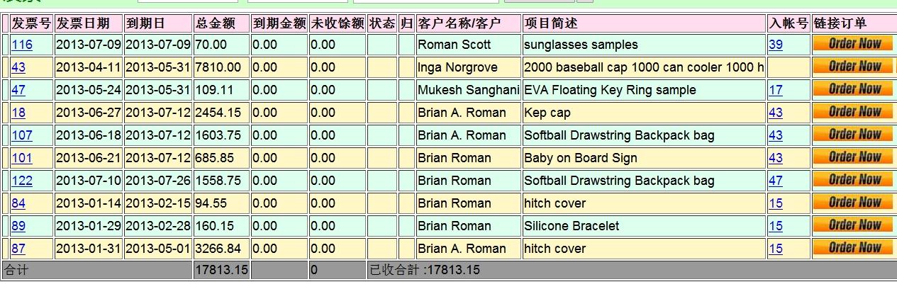 2016-05-09_195645.jpg