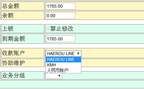 2016-05-09_202620.jpg