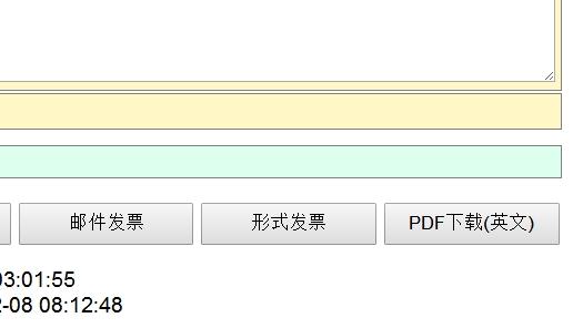 2016-05-10_100352.jpg