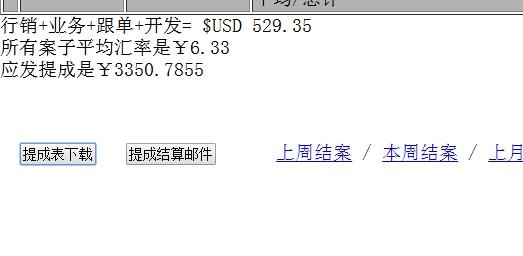 2016-05-13_141756.jpg