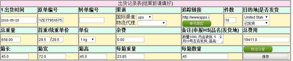 2016-05-21_135412.jpg