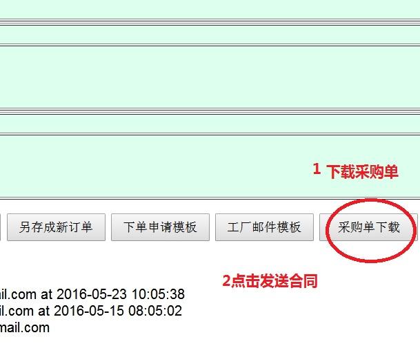2016-05-23_142218.jpg