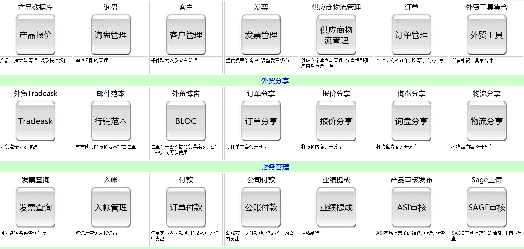 2016-06-12_101151.jpg