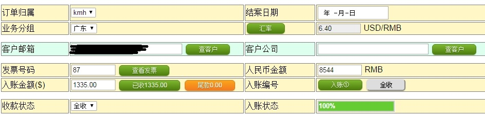 2016-07-13_085848.jpg