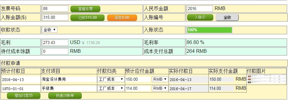 2016-07-20_101333.jpg
