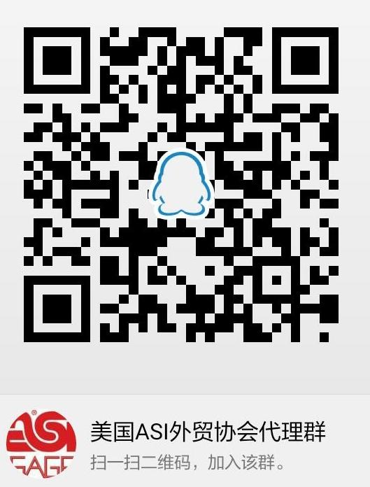 2016-08-08_185846.jpg
