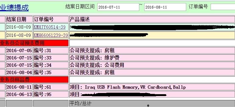 2016-08-11_080607.jpg