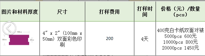 2016-08-19_190303.jpg