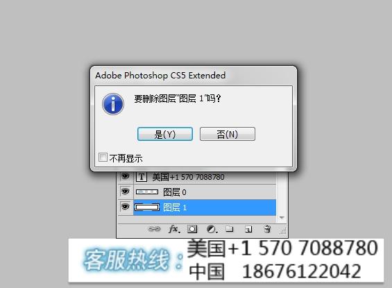 2016-09-04_092115.jpg
