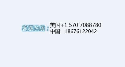 2016-09-04_092141.jpg