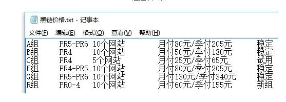 2016-09-06_112012.jpg