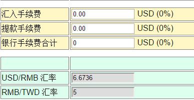 2016-10-07_082509.jpg