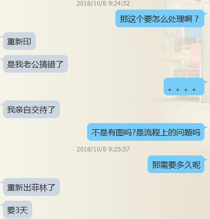 2016-10-11_225604.jpg