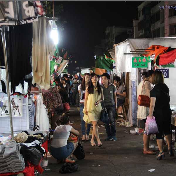 Top 10 Yiwu Night Market,Top 10 Yiwu Night Club